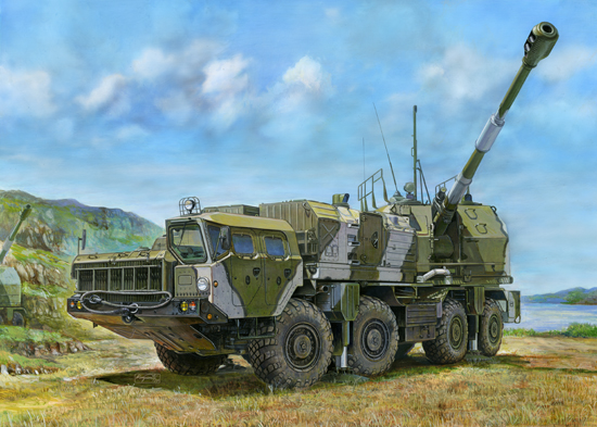 Russian A222 Coastal Defense Gun