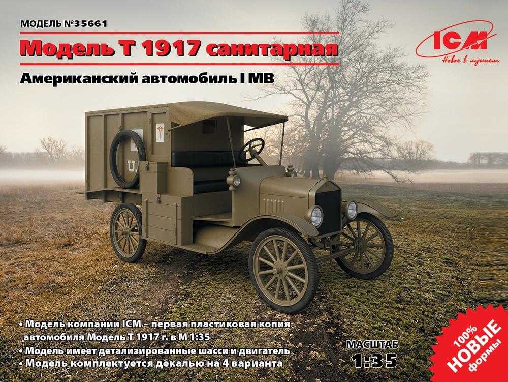 1472201282_ramdisk-crop_156998561_x0ypz