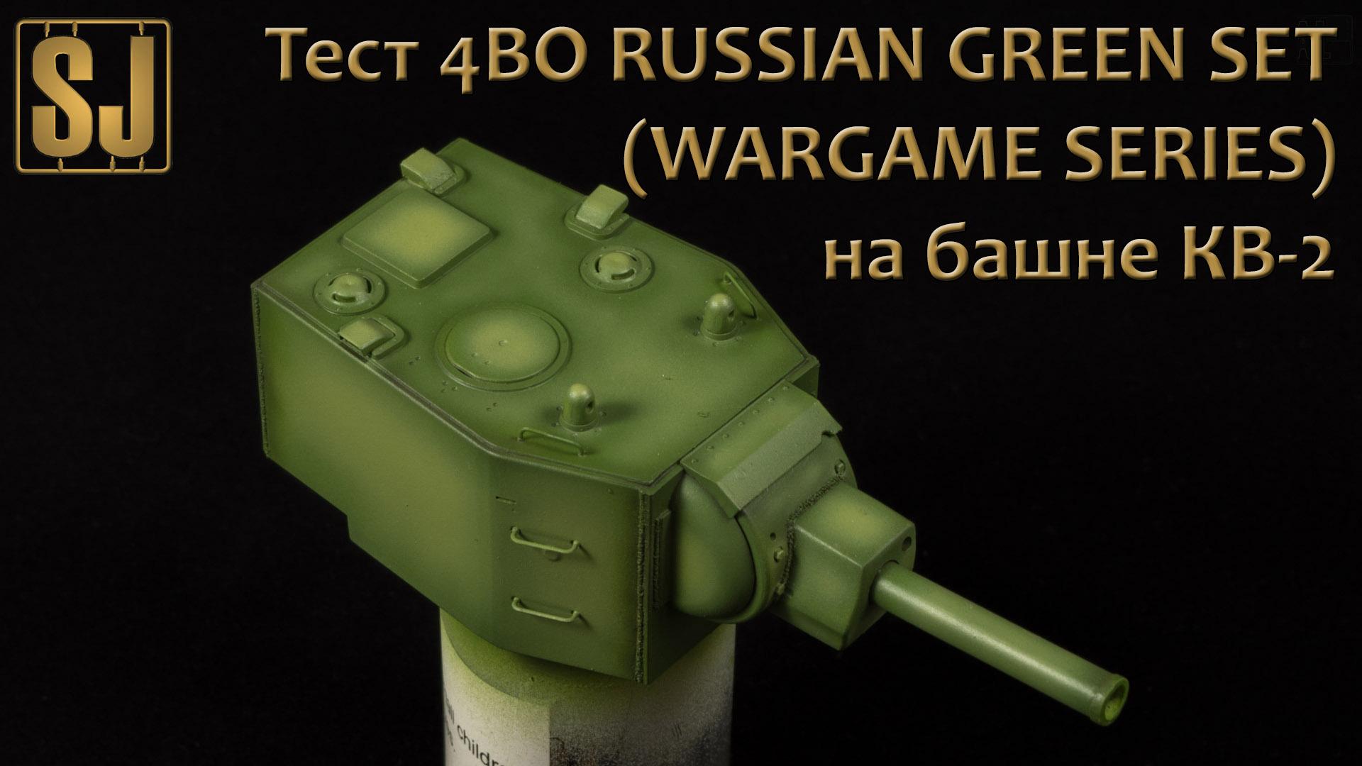 test AK 4bo set
