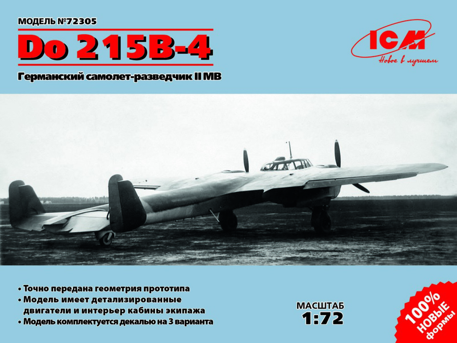 1487930842_72305-ru