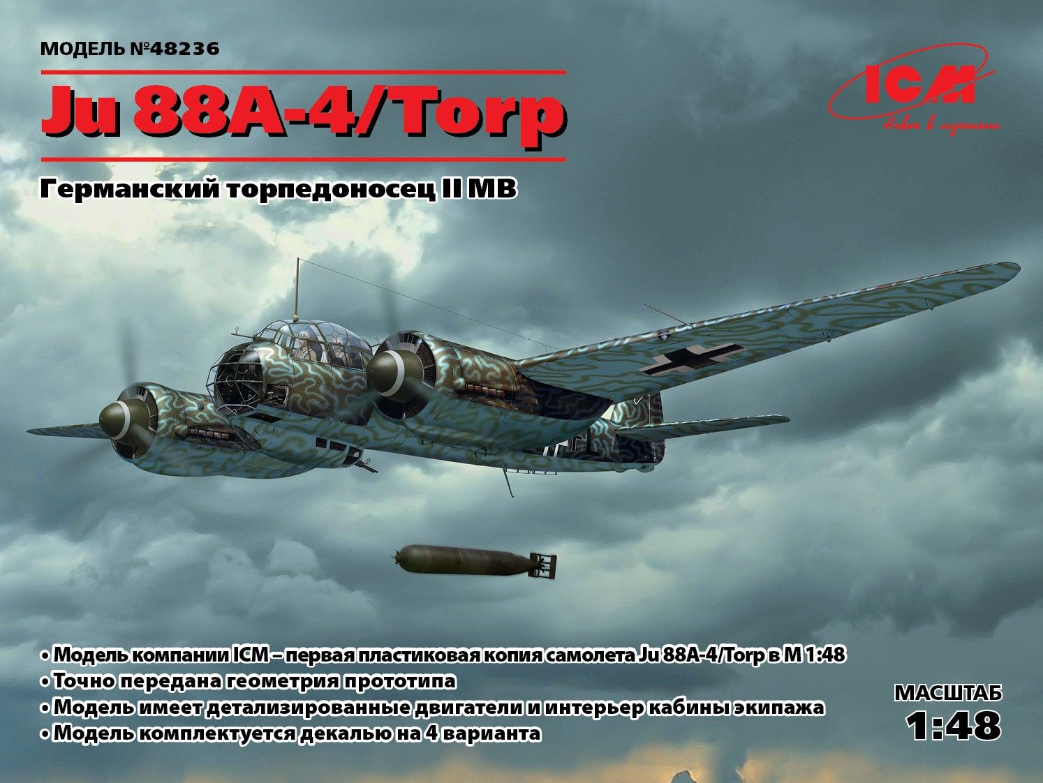 1494943326_48236_web_ru