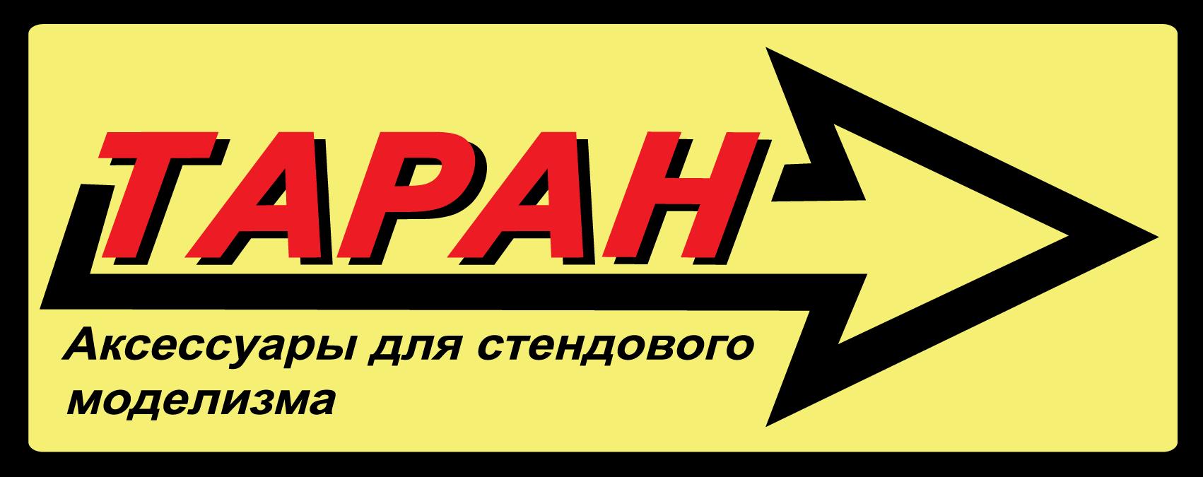 taran-logo