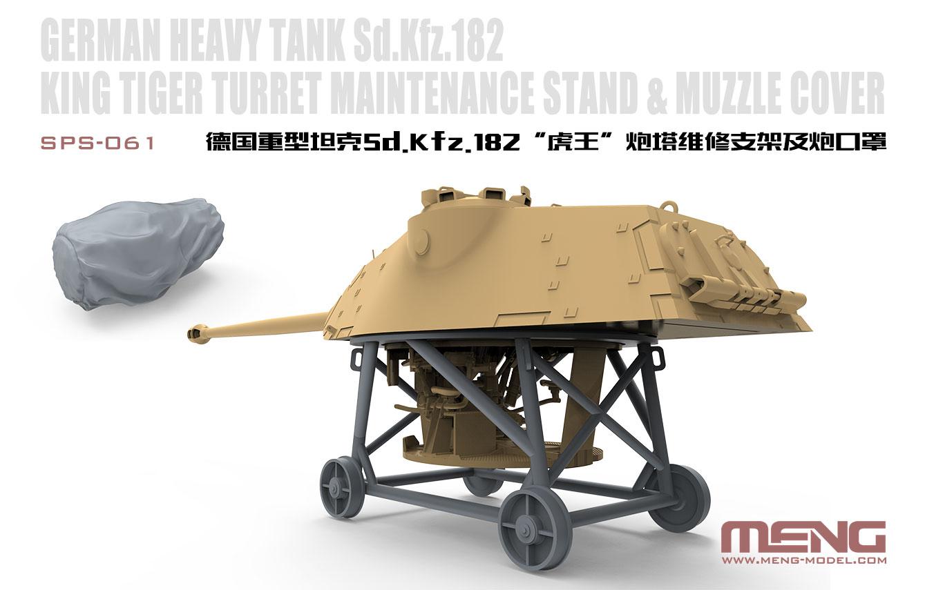 sps-061XR