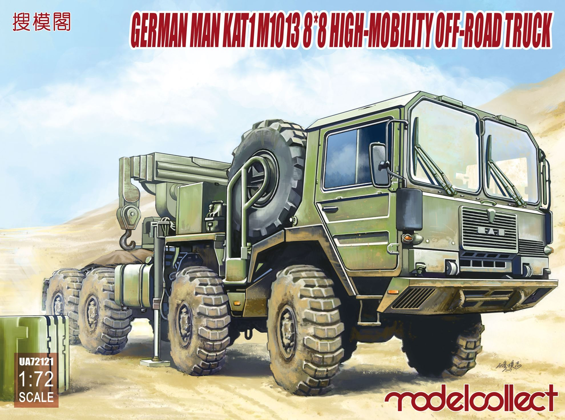 0004084_german-man-kat1m1013-88-high-mobility-off-road-truck