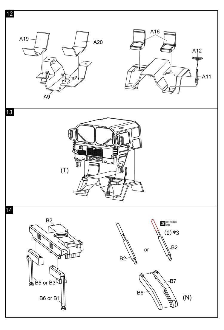 0004243_german-man-kat1m1013-88-high-mobility-off-road-truck