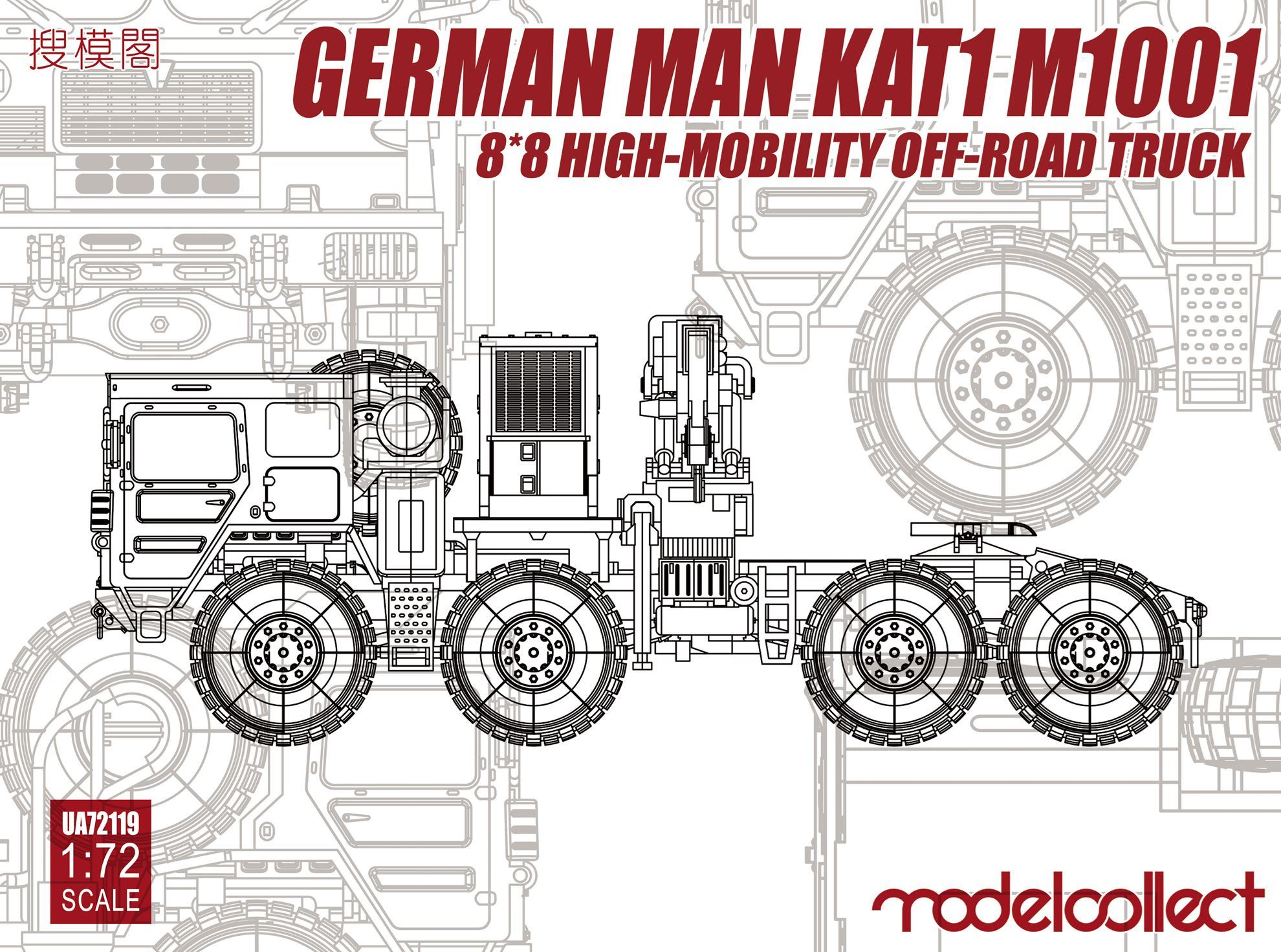 0004623_german-man-kat1m1001-88-high-mobility-off-road-truck