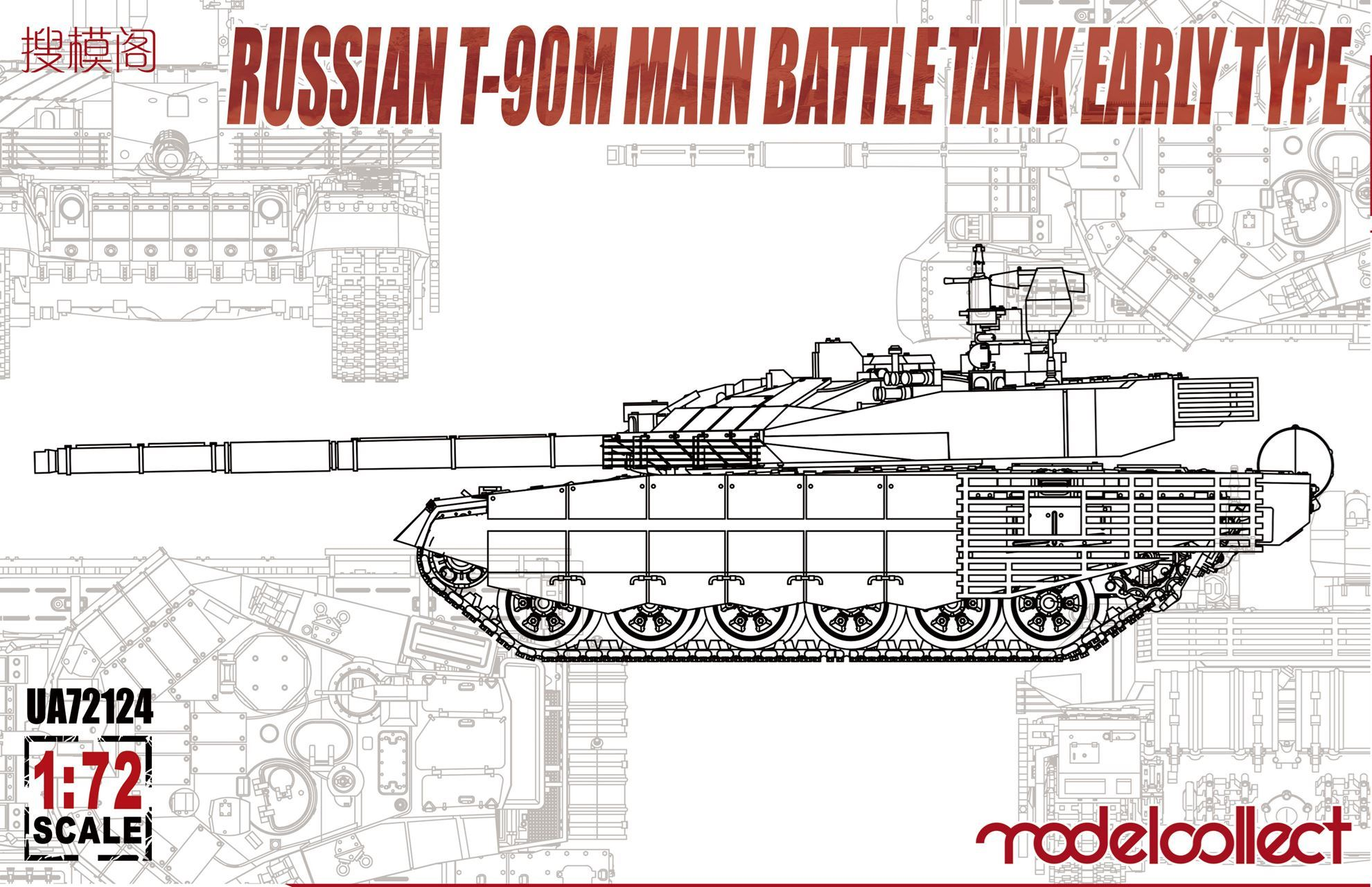 0004256_russian-t-90m-main-battle-tank-early-type