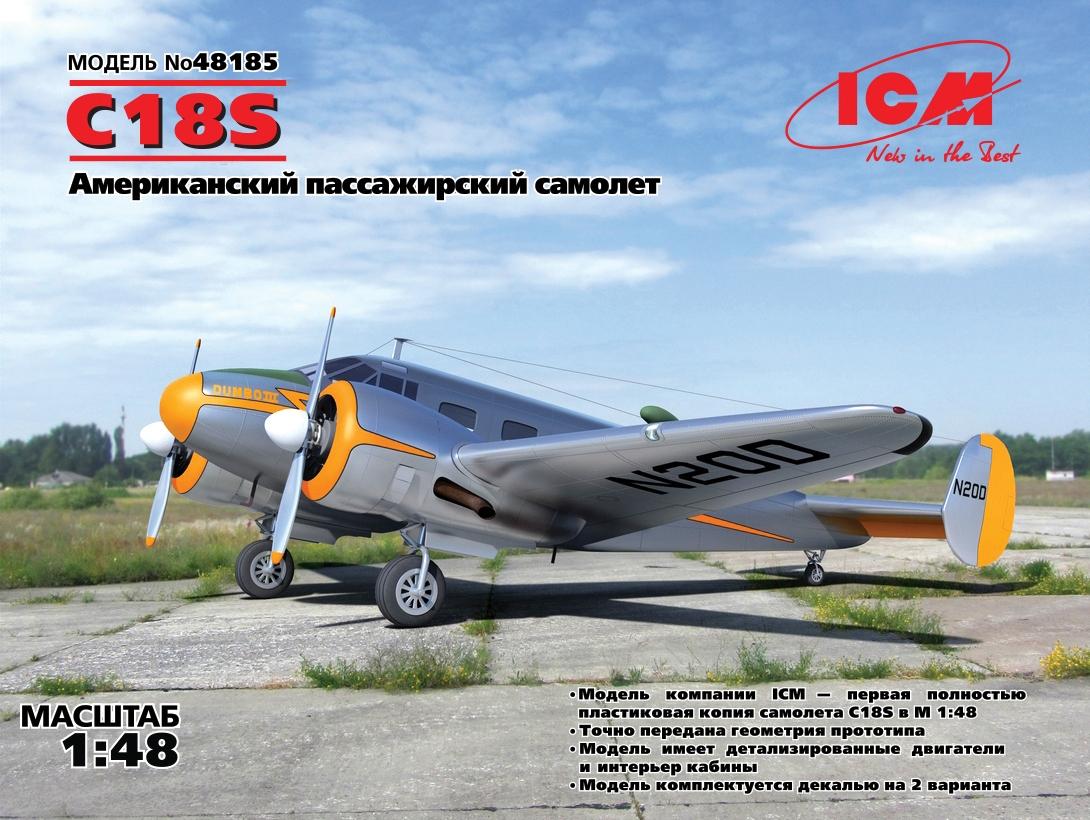 1535433647_novoe-48185_flysheet_web_ru