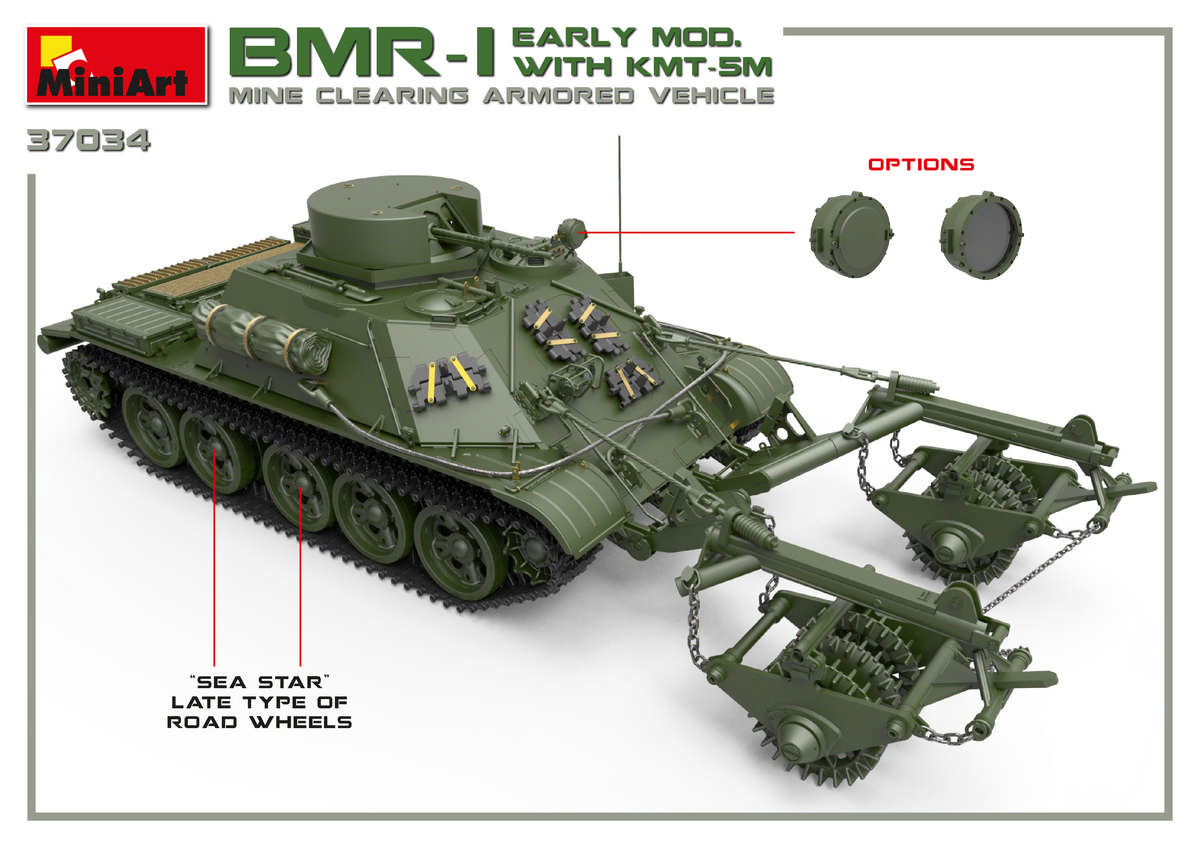 1/35 BMR-1 EARLY MOD. WITH KMT-5M 37034