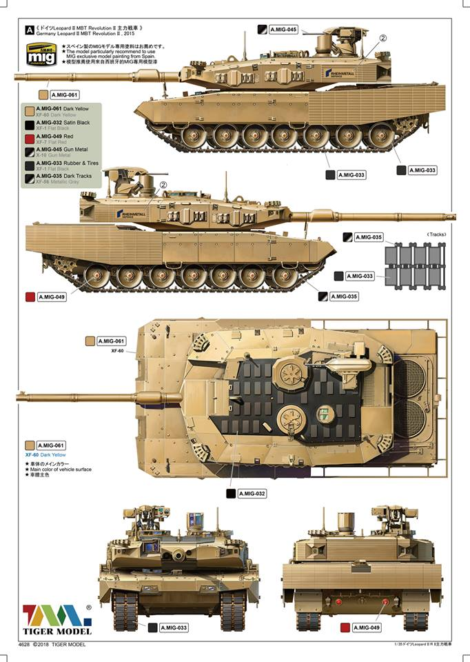 1/35 Germany LEOPARD II REVOLUTION II MBT 4628