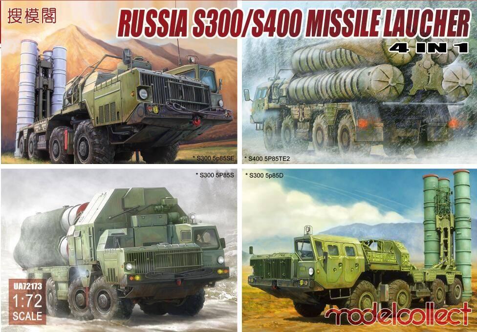 UA72173 S-300/S400 Missile launcher,N in 1(* S300 5P85S * S300 5p85D * S300 5p85SE * S400 5P85TE2)
