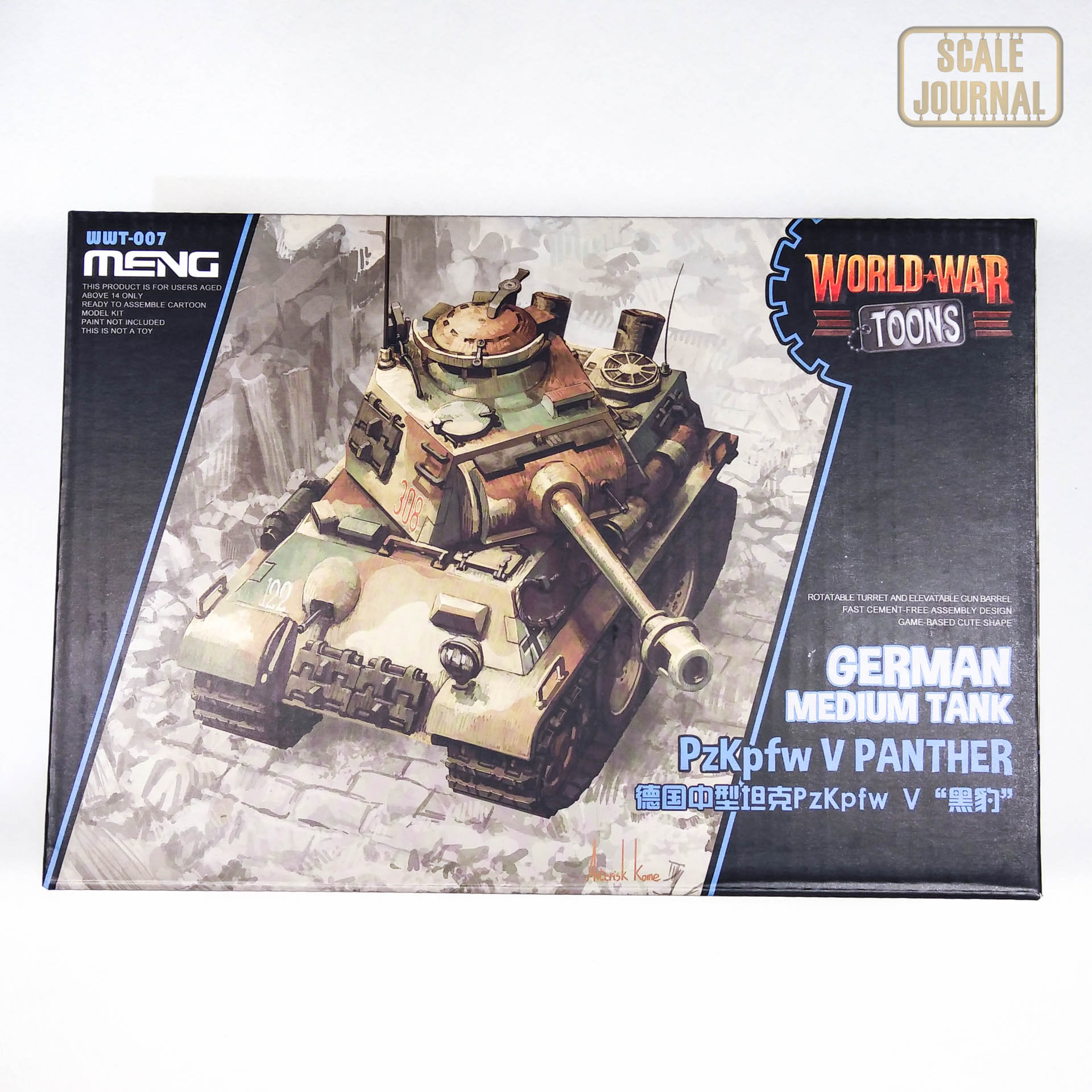 WWT-007 German Medium Tank PzKpfw V Parther