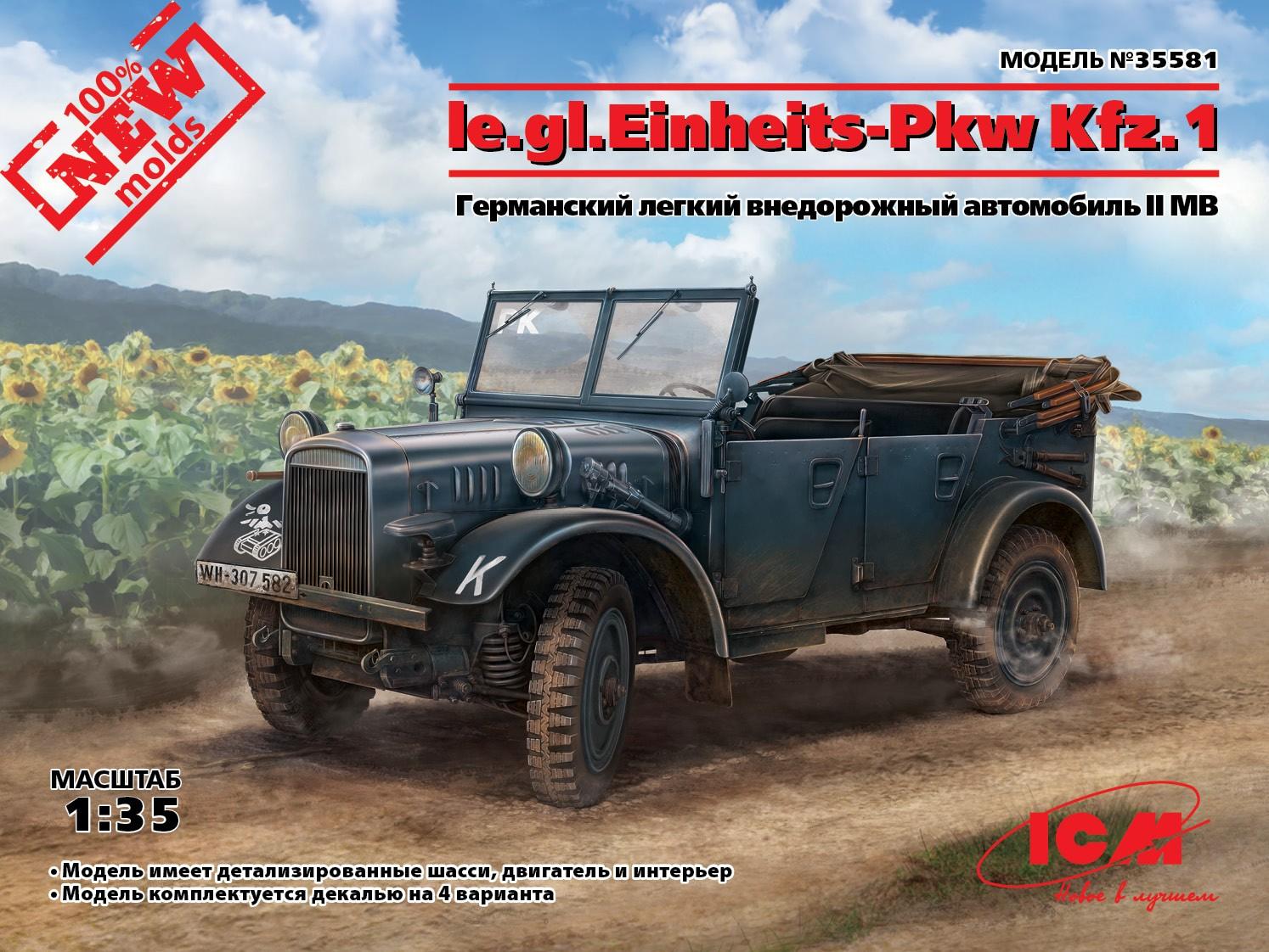 1:35 le.gl.Einheits-Pkw Kfz.1, Германский легкий внедорожный автомобиль ІІ МВ 35581