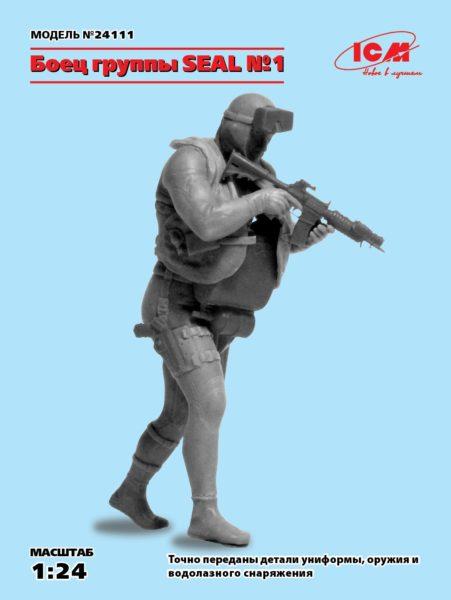 1/24 Боец группы SEAL №1 24111