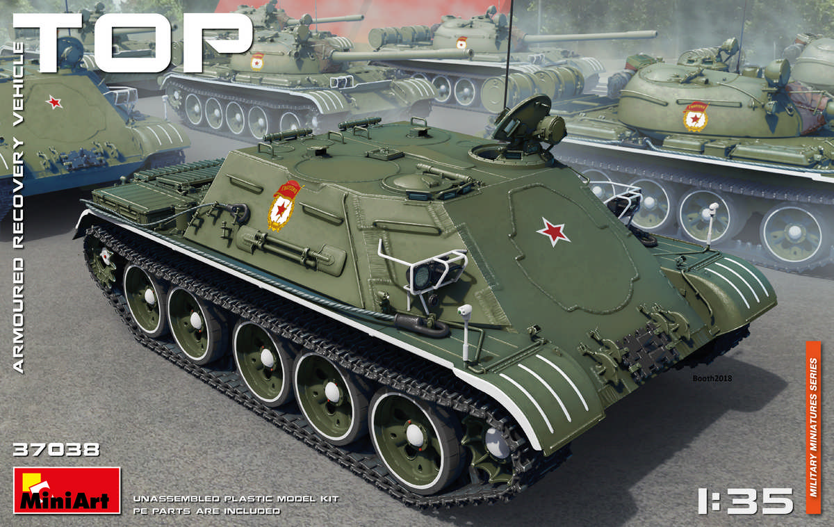 37038 TOP ARMOURED RECOVERY VEHICLE 1:35 Miniart