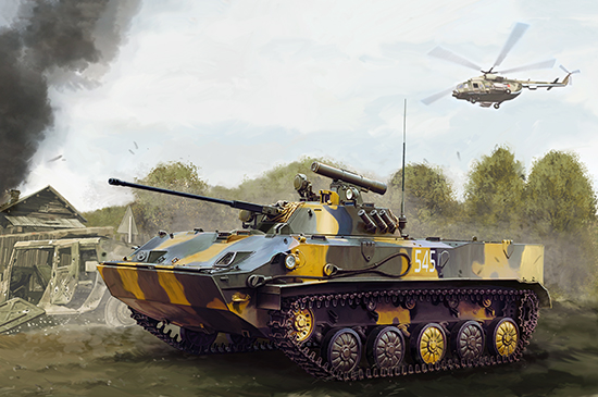 1/35 Russian BMD-3 Airborne Fighting Vehicle 09556