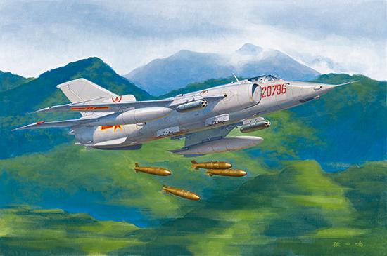 1/72 Nanchang Q-5 01686