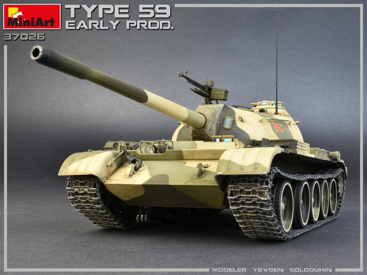 1/35 TYPE 59 EARLY PROD. CHINESE MEDIUM TANK 37026