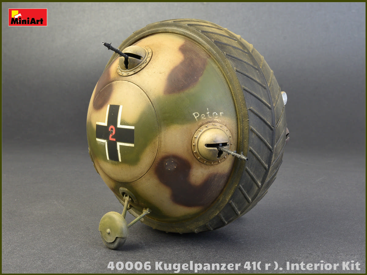 40006 Kugelpanzer 41( r ). INTERIOR KIT 1:35 Miniart