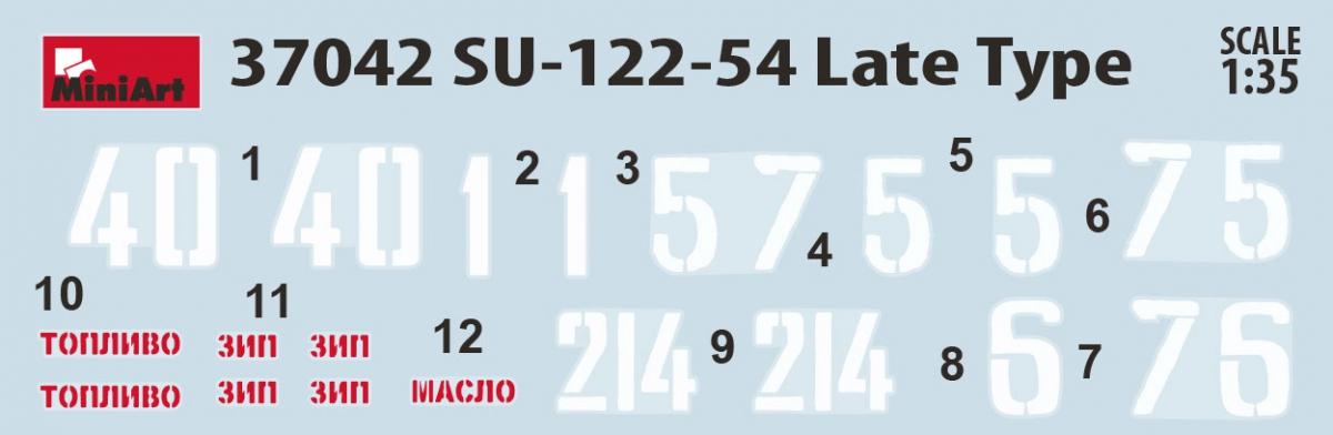 1/35 СУ-122-54 ПОЗДНЕГО ТИПА 37042