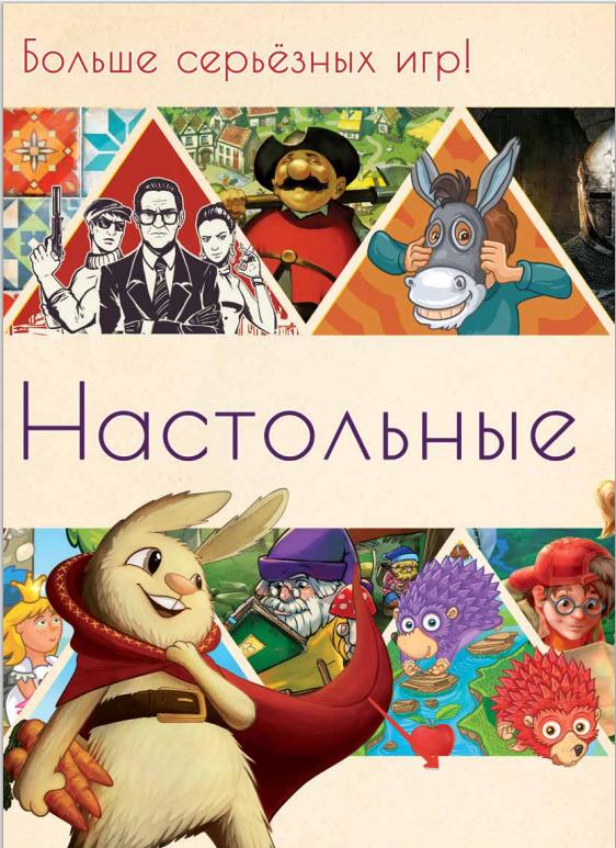 Каталог фирмы Звезда на 2019 год.