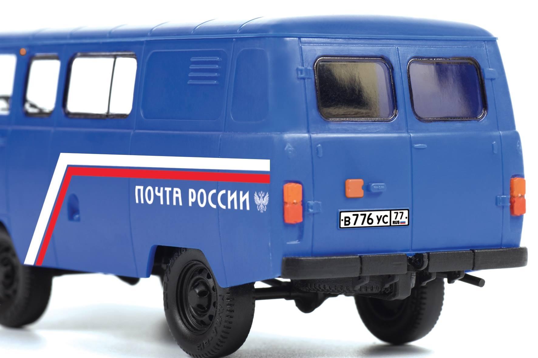 """1/43 АЗ-3909 """"Буханка"""" 1126"""