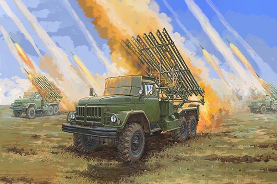 1/35 Soviet 2B7R Multiple Rocket Launcher BM-13 NMM 01062