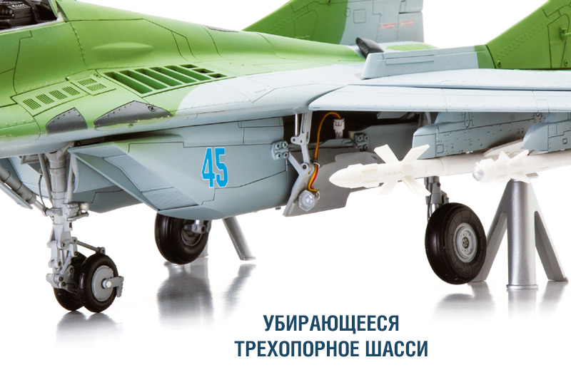Фронтовой истребитель Миг-29 от ДеАгостини в масштабе 1/24