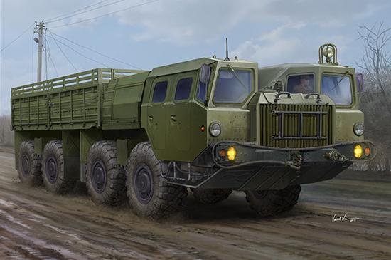 1/35 MAZ7313 Truck 01050