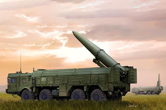 """1/35 Russian 9K720 """"Iskander"""" SS-26 01051"""