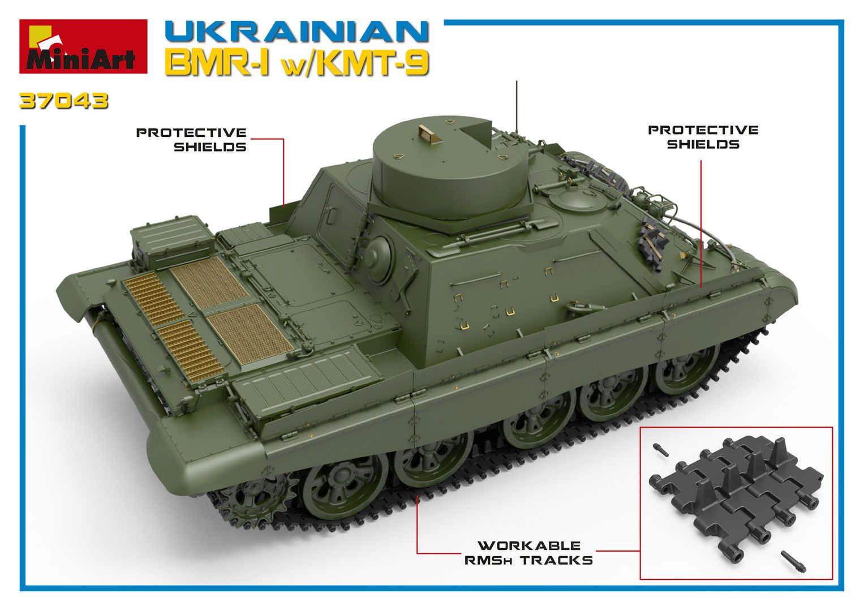 1/35 UKRAINIAN BMR-1 w/KMT-9 37043