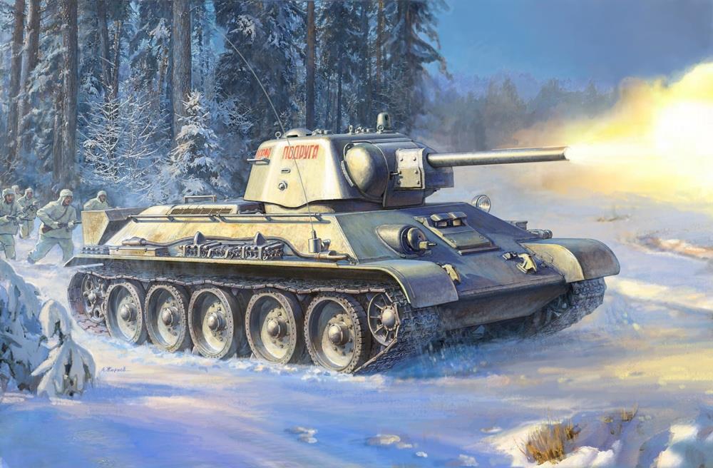 1/35 Советский средний танк Т-34/76 производства 1943 УЗТМ 3689 (Soviet medium tank MOD. 1943 Uralmash)