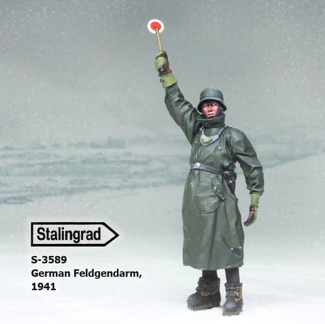 1/35 German Feldgendarm, 1941 #3589