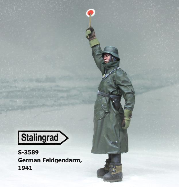 1/35 German Feldgendarm, 1941 #3589