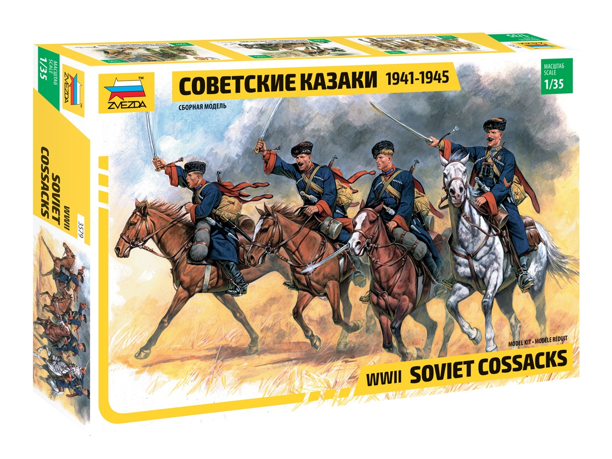 1/35 Советские Казаки 1941-1945 3579 (WWII Soviet Cossacks)