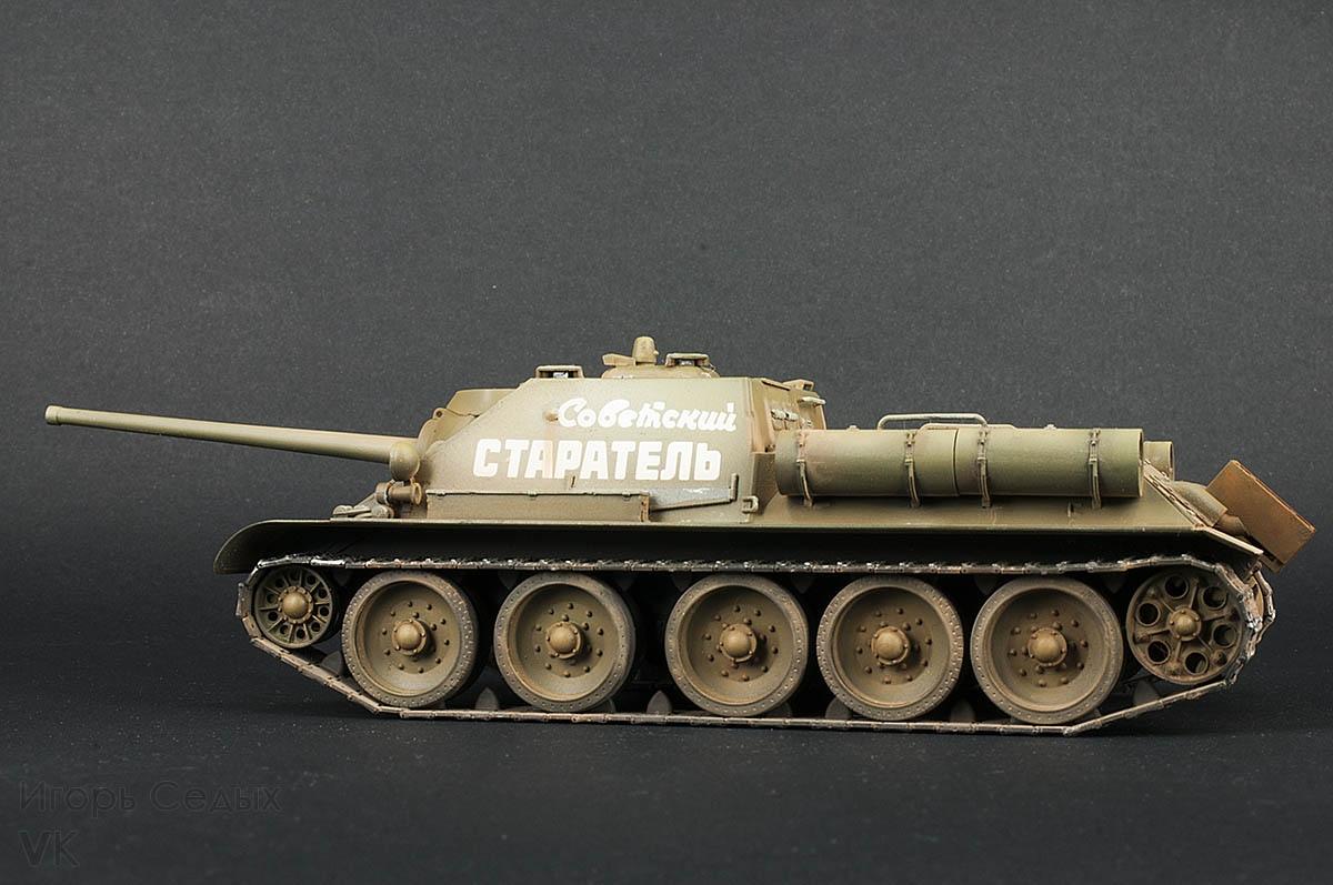 1/35 Су-85 Звезда