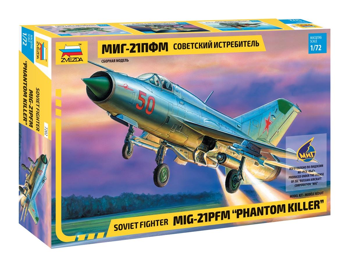 """1/72 Советский истребитель МиГ-21ПФМ в масштабе 7202 (Soviet fighter MIG-21PFM """"Phantom killer"""")"""