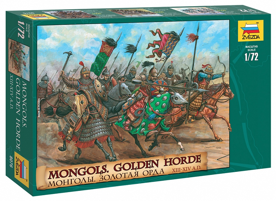 1/72 Монголы. Золотая Орда (XIII-XiV A.D.) 8076 (Mongols. Golden Horde)