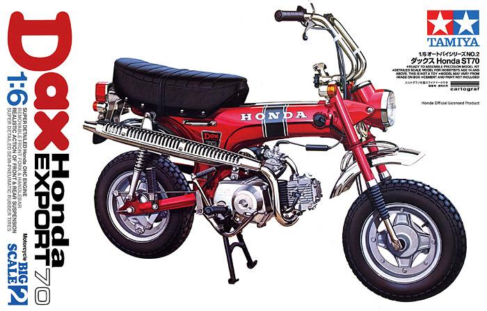 1/6 Dax Honda Export 70 16002