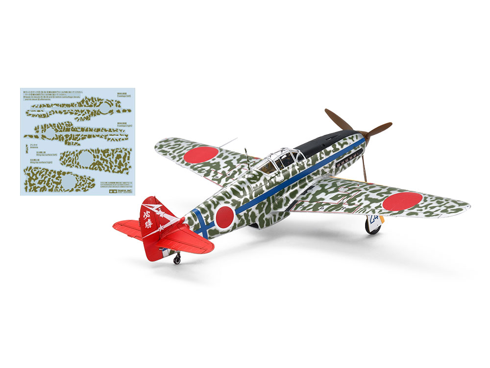 1/72 Kawasaki Ki-61-Id Hien (Tony) Silver Color Plated (w/Camo Decals) 25420