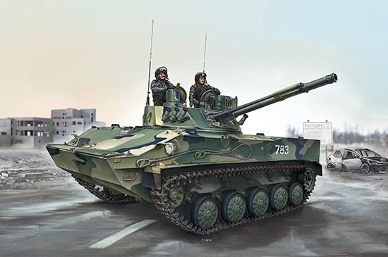 1/35 Russian BMD-4 Airborne Fighting Vehicle 09557