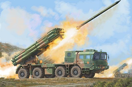 1/35 PHL-03 Multiple Launch Rocket System 01069