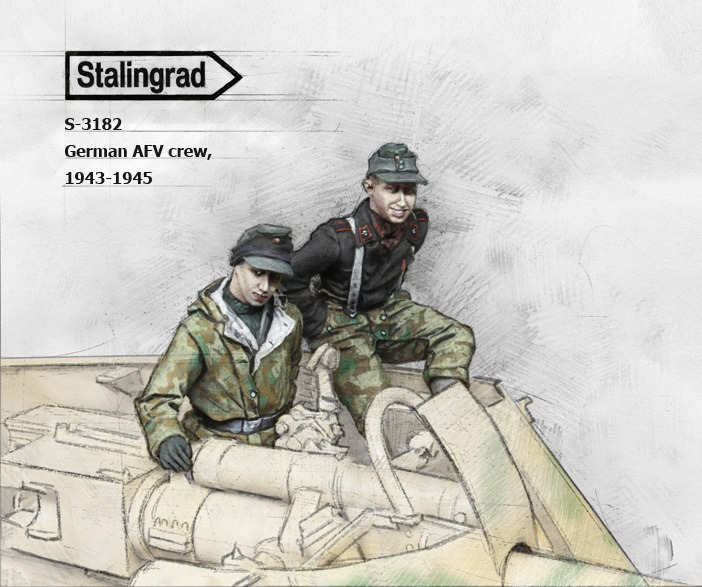 1/35 German AFV crew #3182