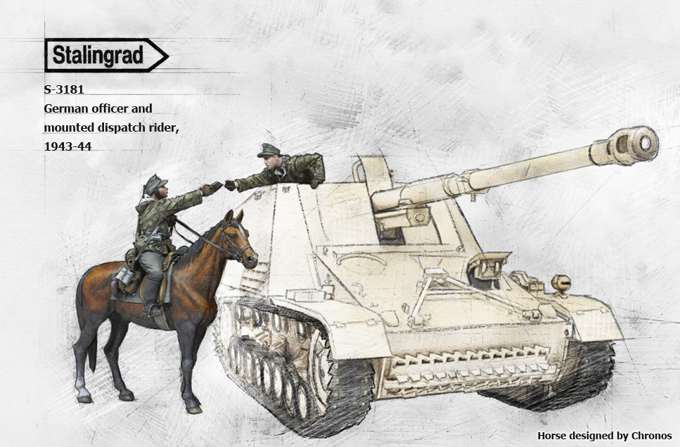 1/35 German officer and mounted dispatch rider #3181
