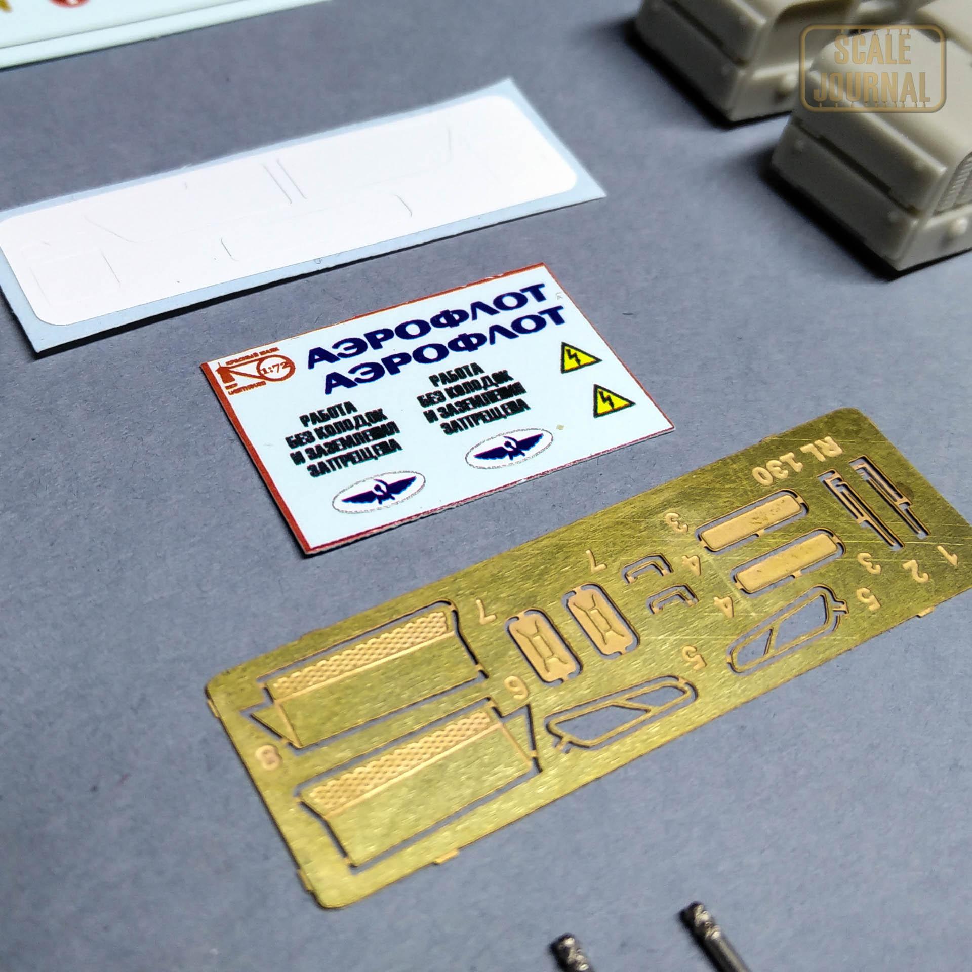 1/72 АПА-35 (130) Красный маяк