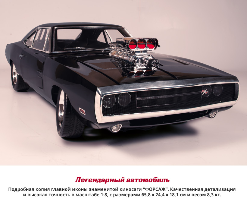 dodge_collection1