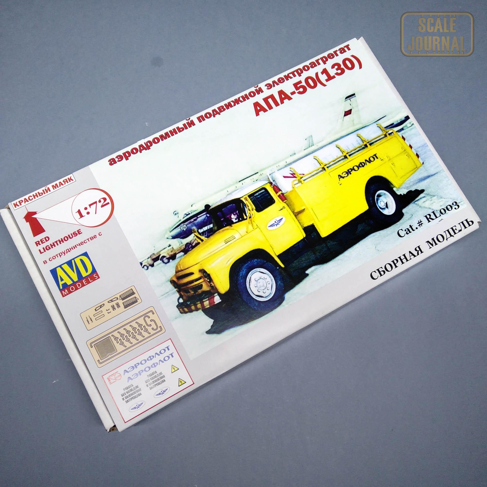 1/72 АПА-50 (130) Красный маяк / AVD Models