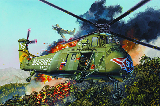 1/48 H-34 US MARINES - Re-Edition
