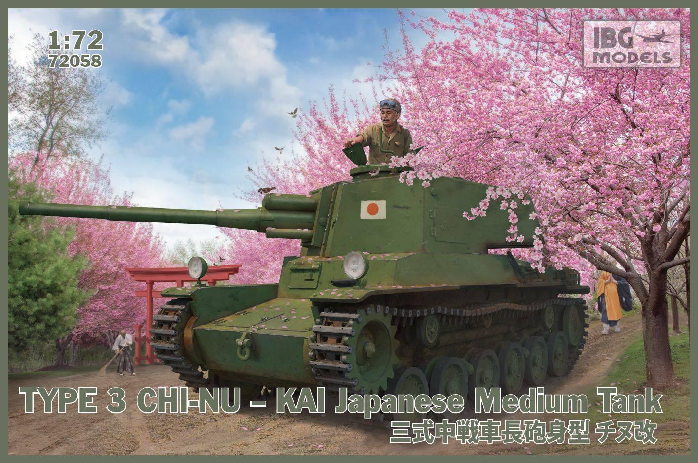 1/72 Type 3 Chi-Nu – Kai Japanese Medium Tank 72058
