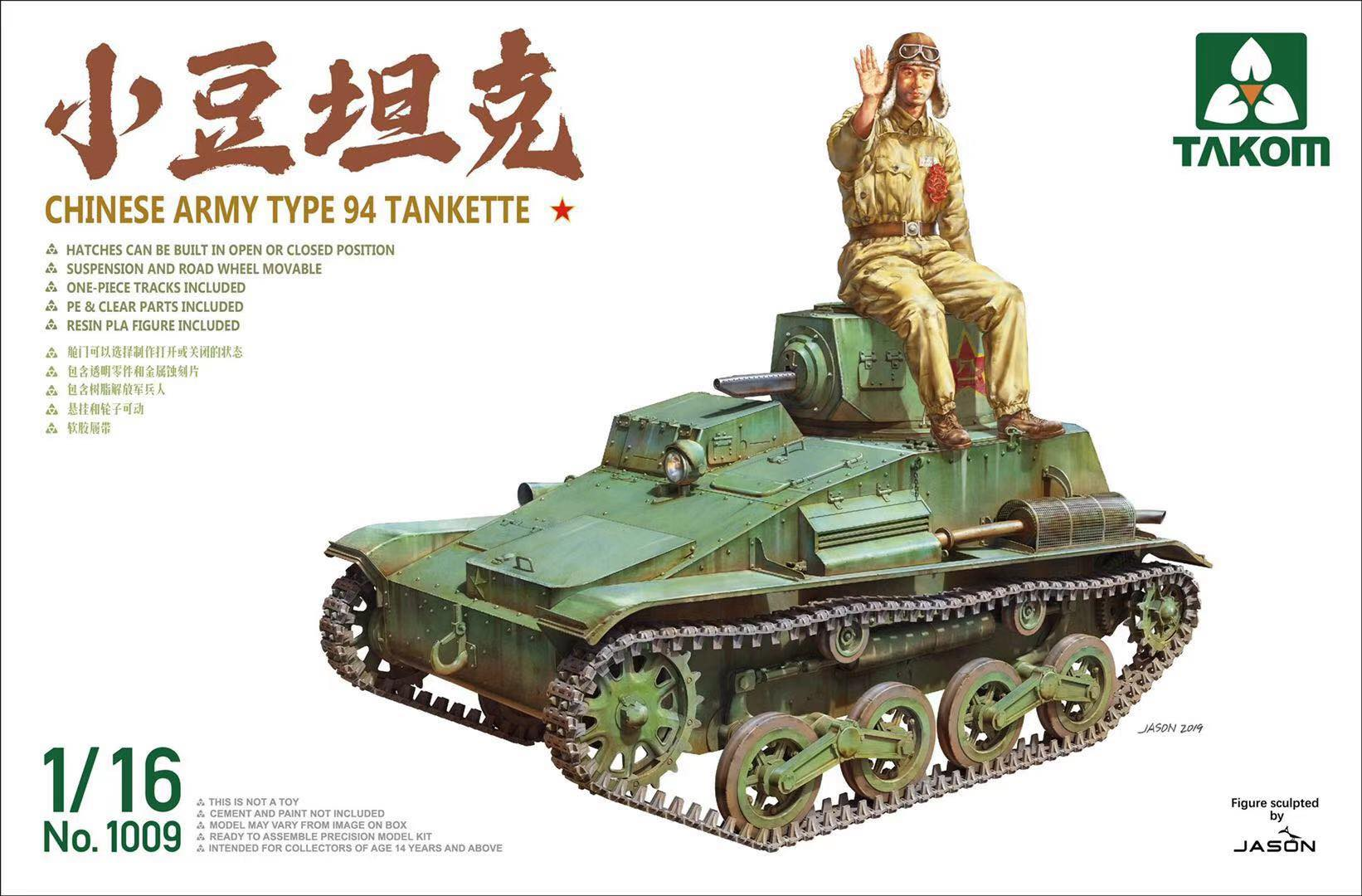 1/16 Imperial Japanese Army Type 94 Tankette (Late Production) #1009